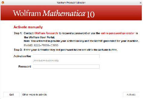 pattern test mathematica руководство wolfram research mathematica regulationssoc