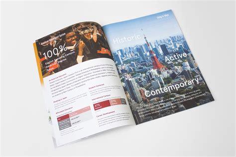temple university japan undergraduate brochures