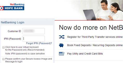 hdfc bank netbaning how to reset password in hdfc net banking techwiser