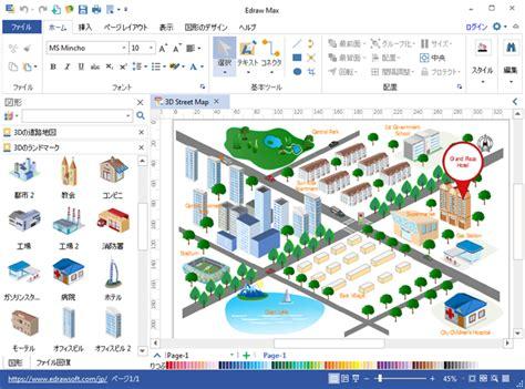 sketch map maker クロスプラットフォームの地図作成ソフト