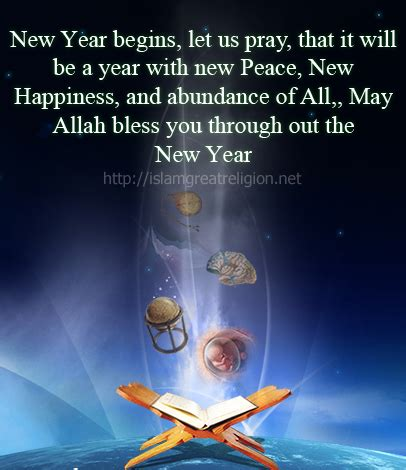 happy new year islam world s greatest religion