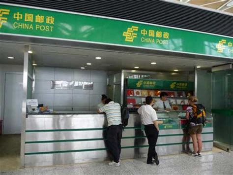 China Post Office by China Shanghai Airport Post Office 2010 Philatelic