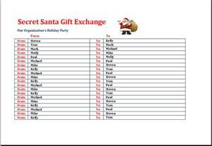 secret santa gift exchange template secret santa gift exchange list template excel templates