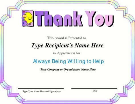 employee appreciation template 6 ways you can increase employee morale and motivation