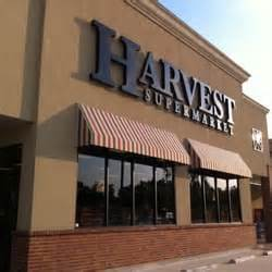 harvest supermarket supermarch 233 s 12513 hwy 73 geismar