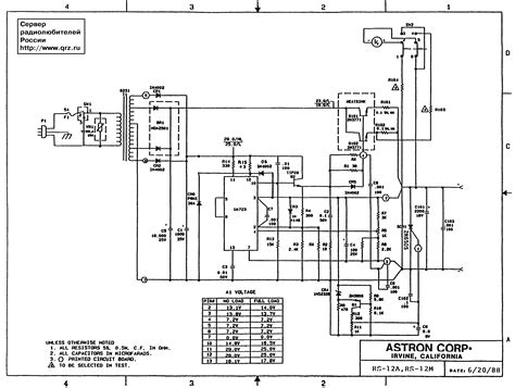 1984 mazda rx 7 wiring diagram imageresizertool