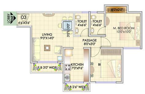 2 Bhk Plan residency park hdil