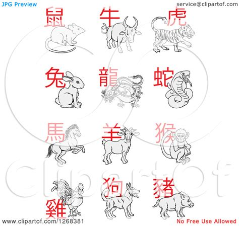 new year animal symbols new years animal clipart