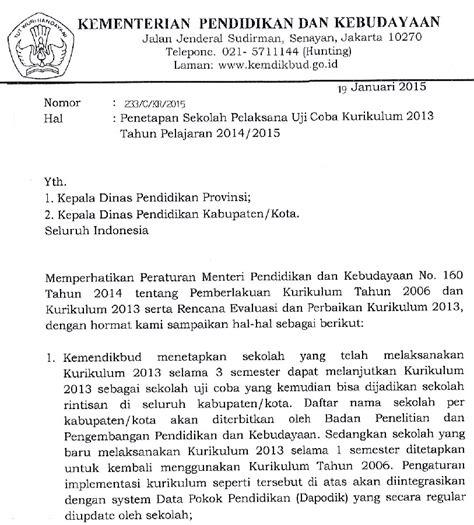 surat edaran kemdikbud tentang penetapan sekolah uji coba kurikulum