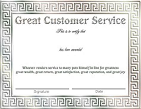 Customer Service Award Template Award Certificate Templates