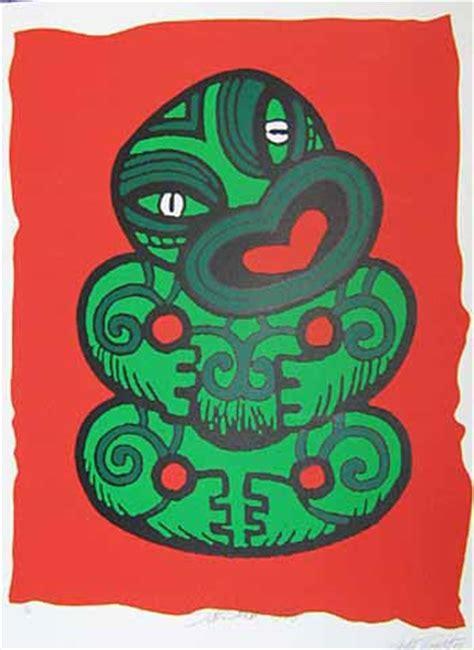 salesman tiki retro poster  zealand fine prints