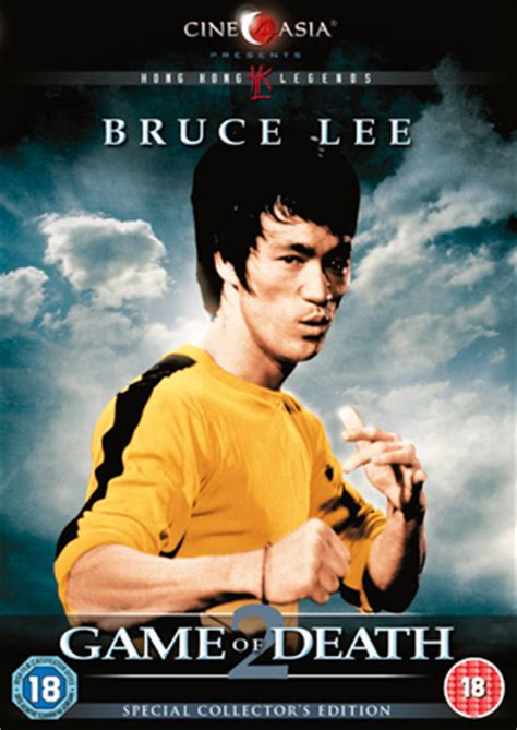 bruce lee biography audiobook cine asia uk brings bruce lee to dvd and yamada way of