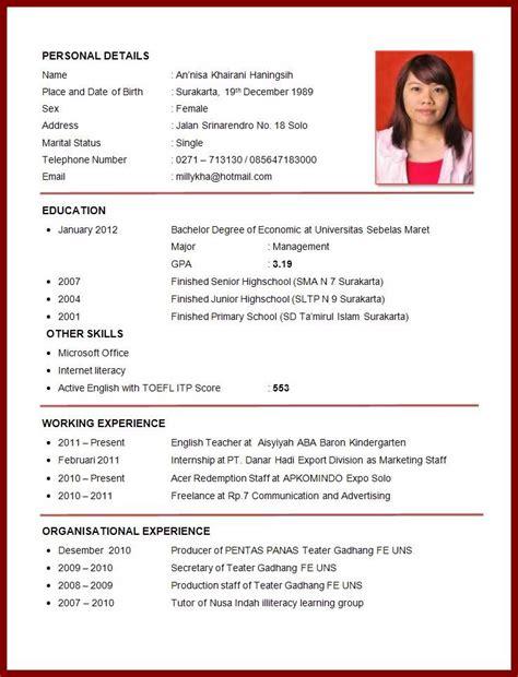 Resume Curriculum Vitae by Curriculum Vitae Cv Resume Cv Login Curriculum Vitae