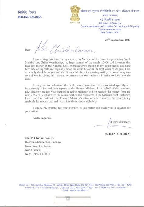 Finance Minister S Letter To The Eurogroup Letter To Pm And Fm Milind Deora