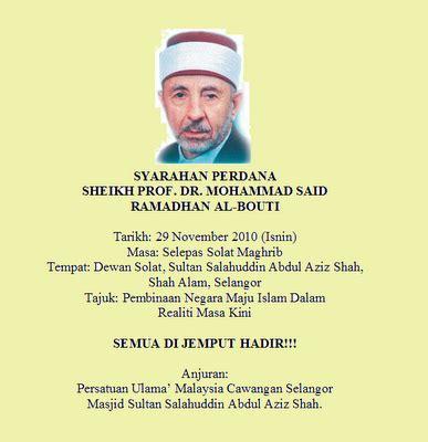 Ilmu Ushul Hadis Prof Dr Mohammad Alawi Al Maliki tahlil arwah