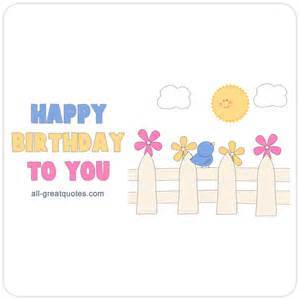 pictures on animated free birthday cards quotes