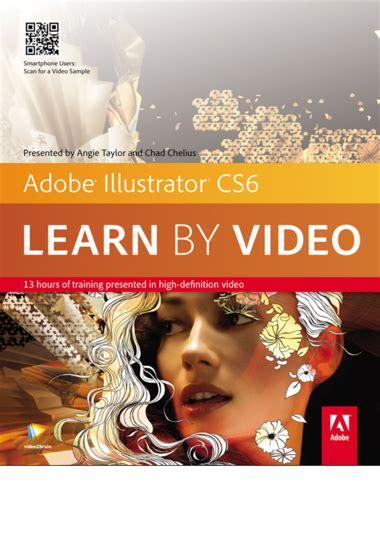 adobe illustrator cs6 learn by video kaeda vector mania video2brain adobe illustrator cs6