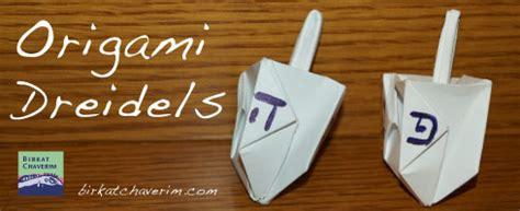 Origami Dreidel - origami dreidels birkat chaverim