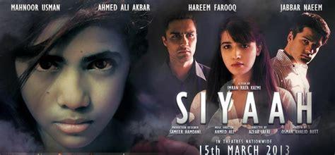 film horror urdu pakistani horror film quot siyaah quot released in cinemas picture