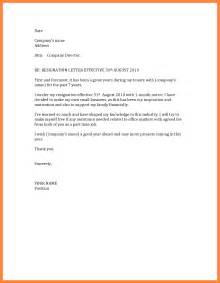 8 2 months notice resignation letter basic