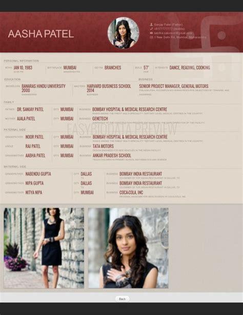 marriage biodata doc word format resume basic template