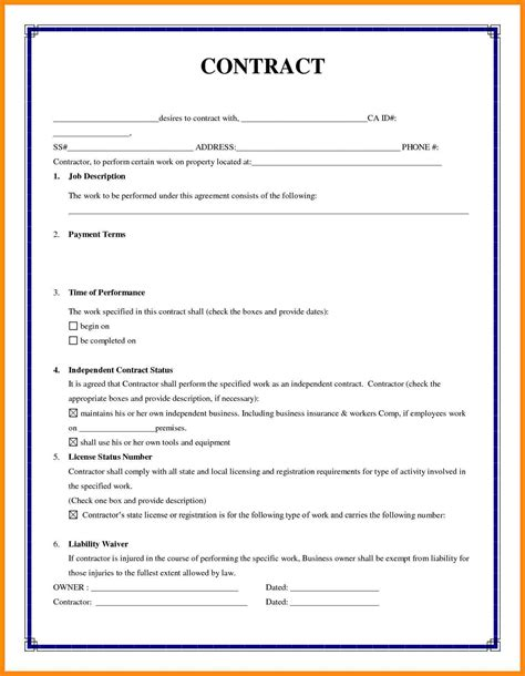 agreement form template bing images