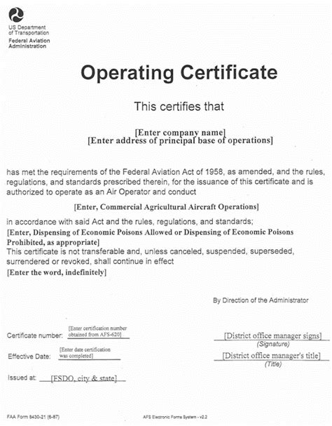 certification letter for equipment editorial updates of fy 2015 third quarter