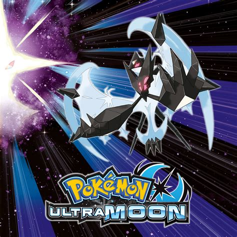 Kaset 3ds Ultra Moon Pok 233 Mon Ultra Moon Nintendo 3ds Nintendo