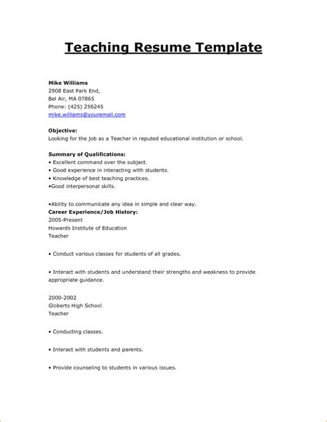 cv templates for teaching jobs 9 resume format applying for teacher job basic job