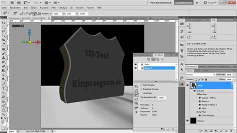 photoshop cs5 3d tutorial youtube adobe photoshop cs5 extended tutorial 3d spiegelungen