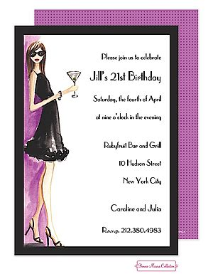 Cocktail Party Invitation Unique Custom Created New