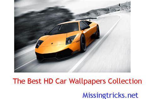 hd car wallpaper zip hd car wallpapers free zip file