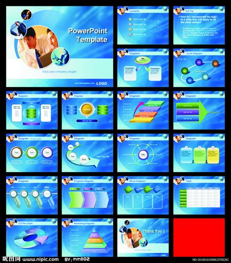 Powerpoint 2010 3 3 1 ppt ppt ppt nipic com