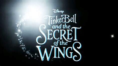 secret wings movie car interior design