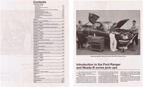 Download Ford Ranger Service And Repair Manual Zofti