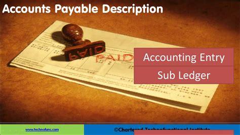 introduction to accounts payable technofunc