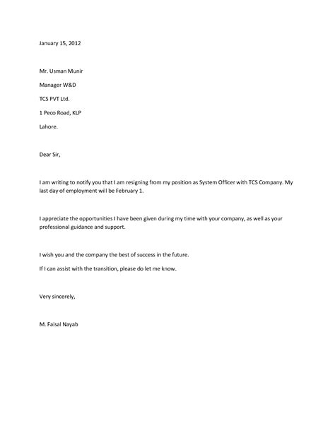 8 short notice resignation letter template notice letter