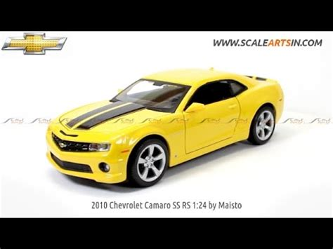 2010 chevrolet camaro ss rs 1:24 by maisto diecast scale