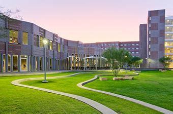asu housing asu upper division housing arizona state university