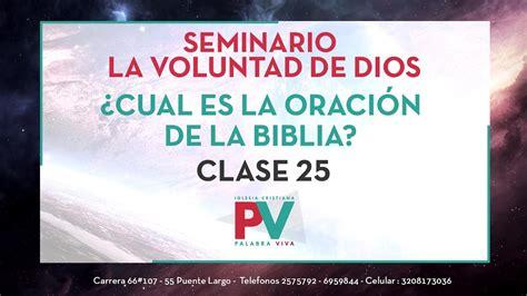 predicas cristianas haciendo la voluntad de dios youtube seminario la voluntad de dios clase 25 02 noviembre