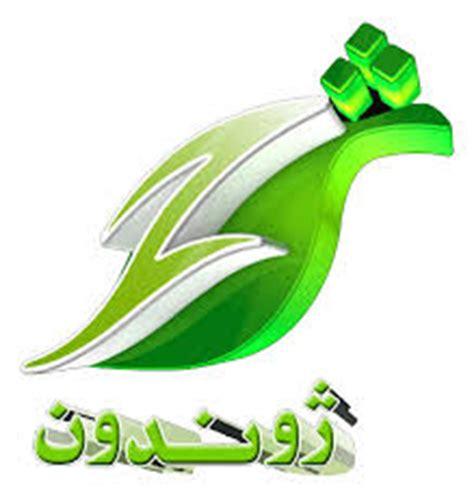 afghan live tv channels online streaming afghanistan