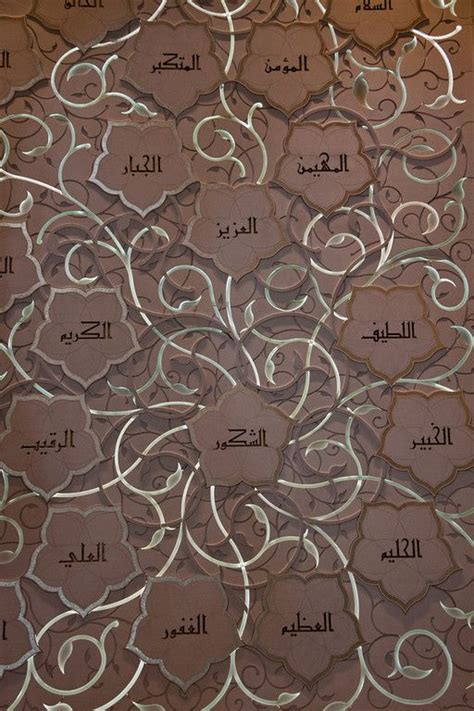 wall pattern names 24 best arabic designs images on pinterest islamic art