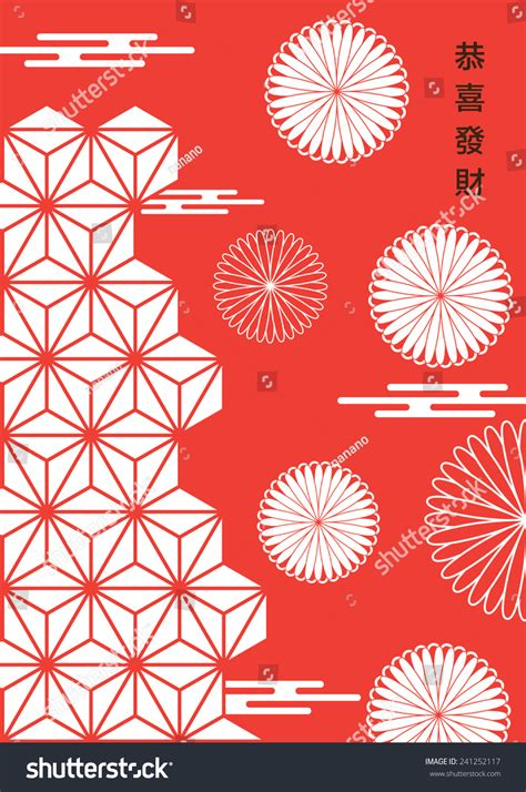 new year cherry blossom template cherry blossom and works seamless pattern design or