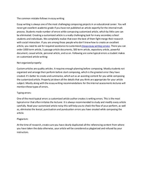 Hillman College Acceptance Letter Common App Mistakes Essay