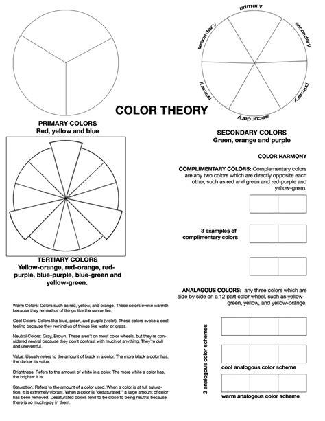 color theory worksheet digital imaging diaz arts