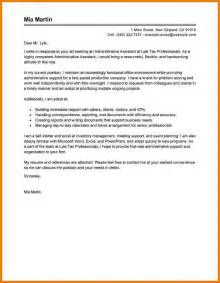 sle of cover letter for administrative assistant position administrative assistant cover letter sle assistant