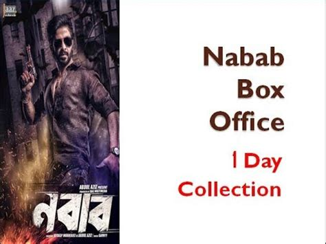 film robot box office collection nabab movie 2017 box office collection 1 day income