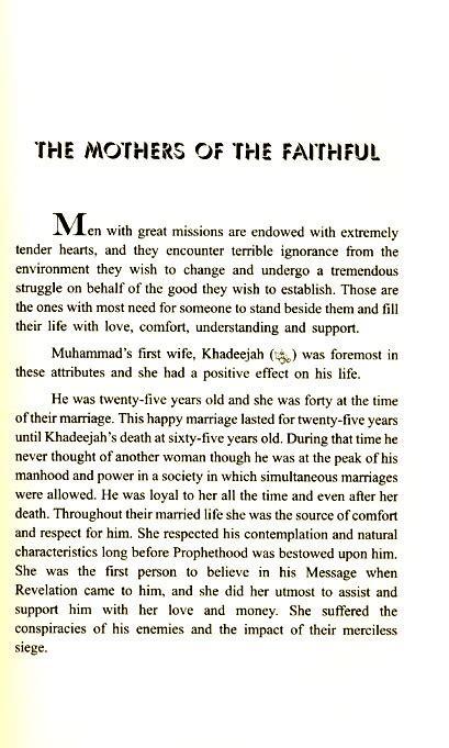 biography of muhammad the prophet in hindi the wives of the prophet muhammad faridah masood debas
