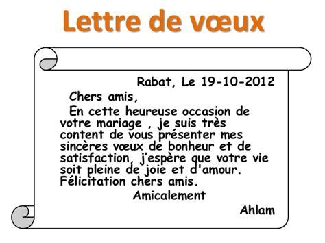 Modeles Lettres De Voeux Gratuites Modele Lettre Article 202 Document