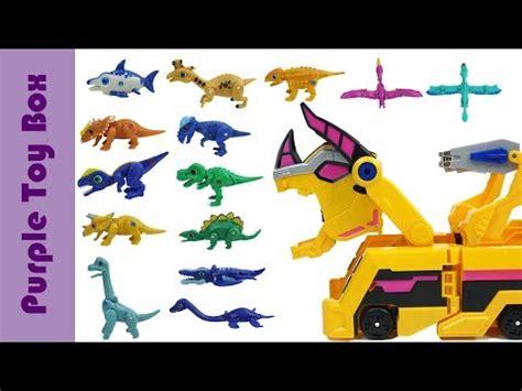 공룡메카드 장난감 총모음 dinosaur eggs, transformer and car toys